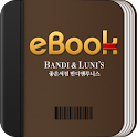 반디eBook logo