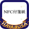 HAYABUSA NFC Memo ? logo