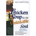 Chicken Soup for the Soul icon