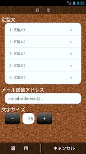 玩免費商業APP|下載Memo(Note Pad) app不用錢|硬是要APP
