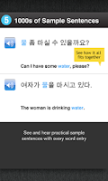 Screenshot of Learn Korean Free WordPower