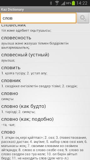 Kaz Dictionary Full