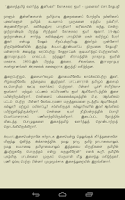 Screenshot of Best Tamil Articles