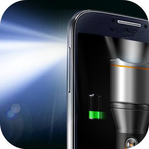 スーパーブライト - LED懐中電灯 工具 LOGO-玩APPs