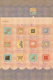 폰꾸미기 고런처 쏘녀시리즈 테마 2탄 - screenshot thumbnail