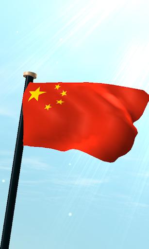 中國旗3D動態桌布