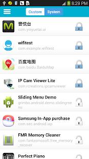 玩工具App|程式鎖免費|APP試玩