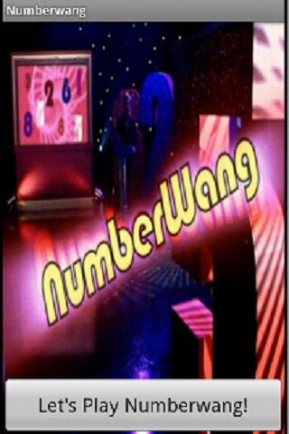 Numberwang - screenshot