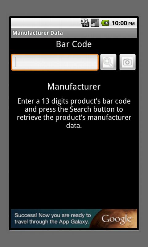 Product's Manufacturer - screenshot