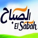 elsabah food industries icon