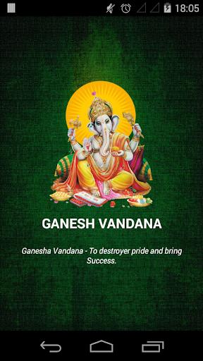 Ganesh Aarti Mantra Sangrah