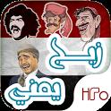 Yemeni jokes icon