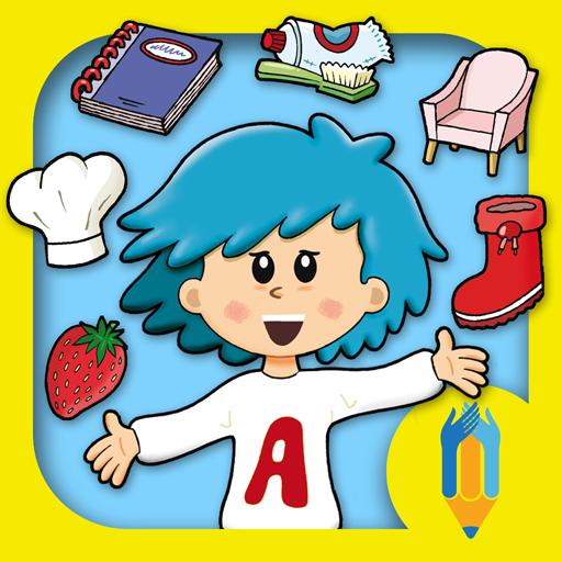 教育のアレックスはソートする方法を学習します LOGO-記事Game