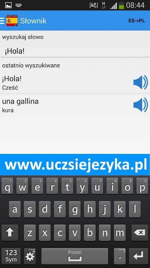 Ucz się języka Hiszpańskiego - screenshot