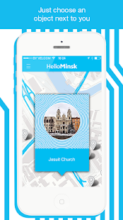 HelloMinsk:tourist audioguide- screenshot thumbnail