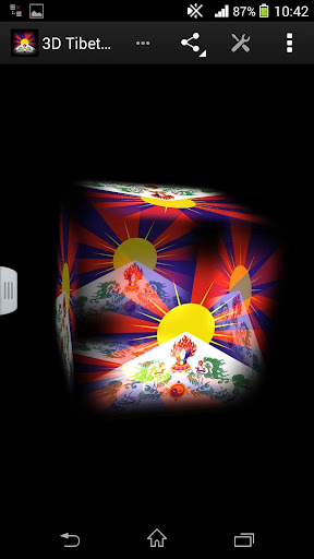 西藏動態壁紙