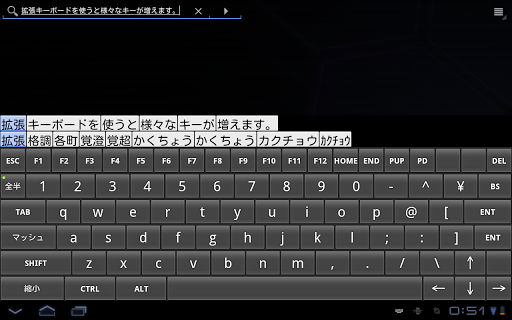 how to get japanese keyboard on android