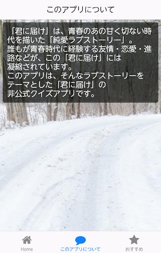 無料娱乐Appのクイズfor君に届け sawako 純愛 貞子 sadako|記事Game