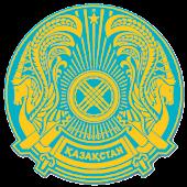 Казахский язык ЕНТ