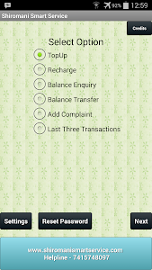 Shiromani Smart Services screenshot 1