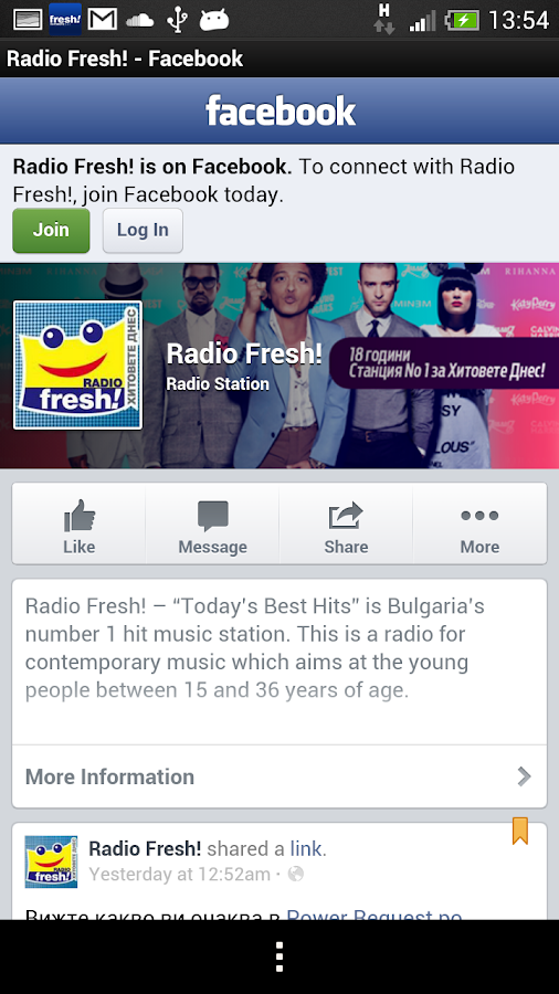 Radio Fresh!- screenshot