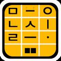 세종한글 Trial icon