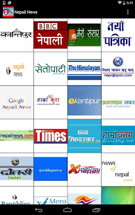 Nepali News - screenshot thumbnail