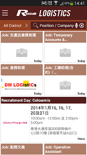 Recruit Logistics Jobs 物流好工