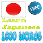 Learn Japanese Words