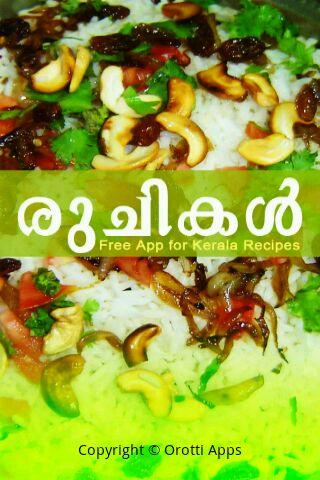 Ruchikal malayalam recipes android apps on google play ruchikal malayalam recipes screenshot forumfinder Images