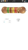 Screenshot of حساب قيمة المقاومة بالألوان