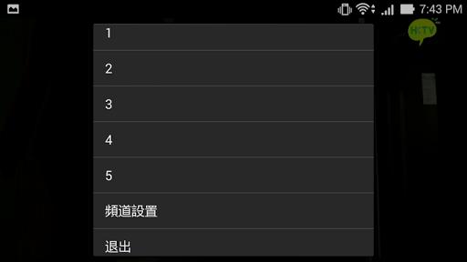 有誰知道可以用哪個app看爸爸我們去哪裡韓國的?- LINE Q