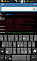 Screenshot of MIRC+ (IRC클라이언트)
