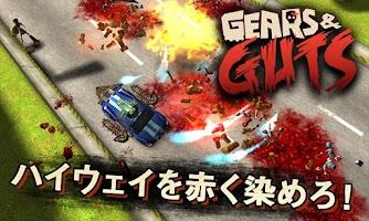 Screenshot of ギアズ&ガッツ