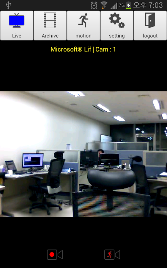 JenausCam - Spy webcam - screenshot