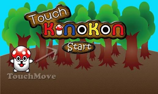 Touch Kinokon