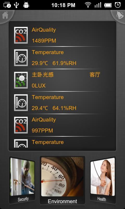 SmartHome- screenshot