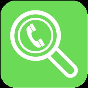 Google reverse cellphone lookup free xbox