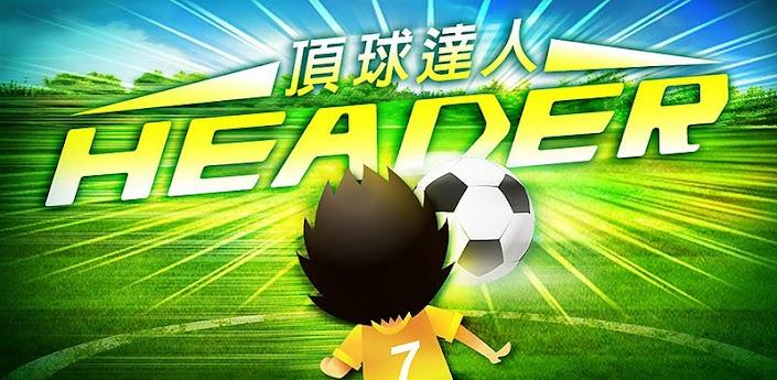 Header Soccer HD (for Tablet) Unlocked APK 1.2.62