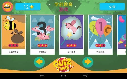 GS 儿童 幼儿园游戏