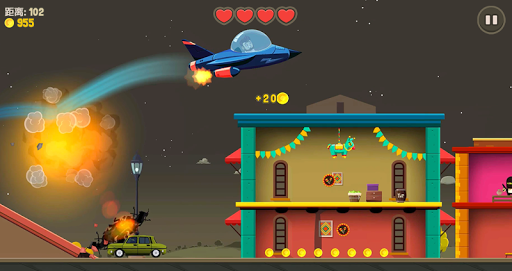 Aliens Drive Me Crazy - 疯狂外星人|玩動作App免費|玩APPs