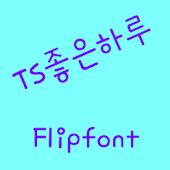 TSgoodday™ Korean Flipfont