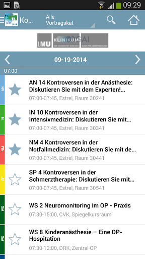玩商業App|HAI 2014免費|APP試玩