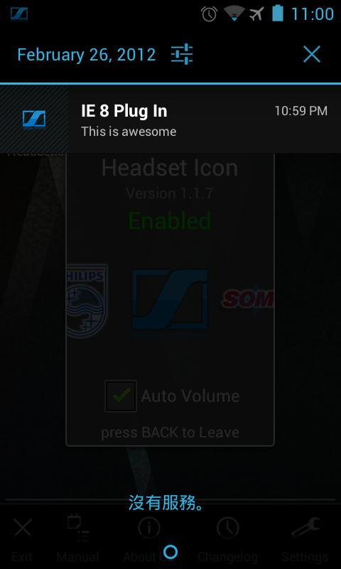 Headset Icon - screenshot