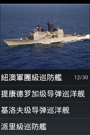 北京雀友機電設備有限公司