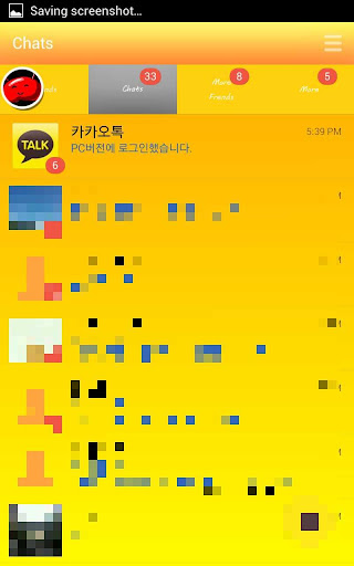 Kakao Talk Royal Gold Theme