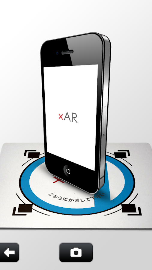 xAR multiple AR system- screenshot