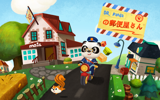 Dr. Panda の郵便屋さん