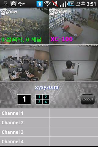 자이뷰-XyView- screenshot