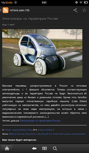 Новости электромобилей